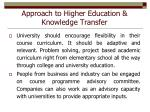 approach to higher education knowledge transfer6