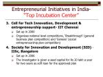 entrepreneurial initiatives in india top incubation center1
