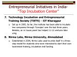 entrepreneurial initiatives in india top incubation center3