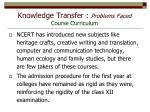 knowledge transfer problems faced course curriculum