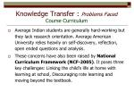 knowledge transfer problems faced course curriculum1