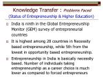 knowledge transfer problems faced status of entrepreneurship higher education