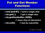 put and get member functions