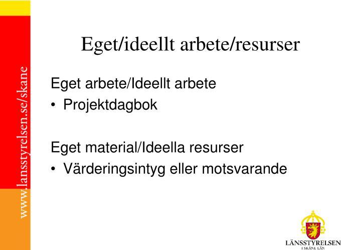 Eget/ideellt arbete/resurser