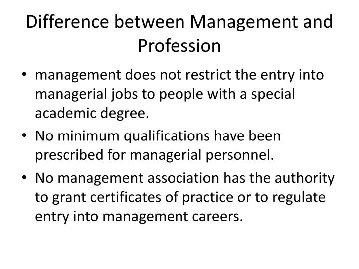 difference between personnel management