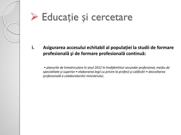 Educație și cercetare