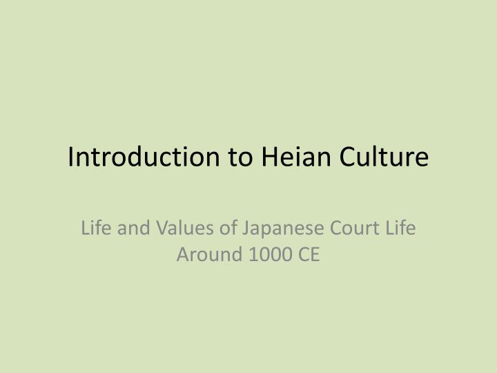 introduction to japanese culture essay Japanese history and culture essay 1013 words | 5 pages japan has always been an ever changing country from the time when the emperor ruled and governed the country to the time when the emperor lost decision making power and became a symbol of national unity.