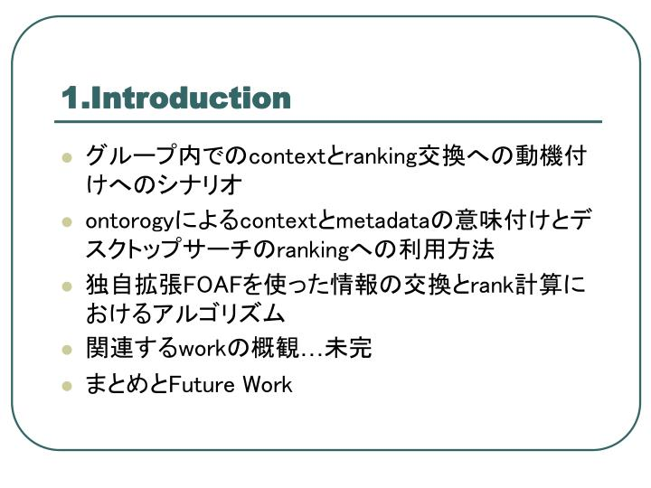 1 introduction1