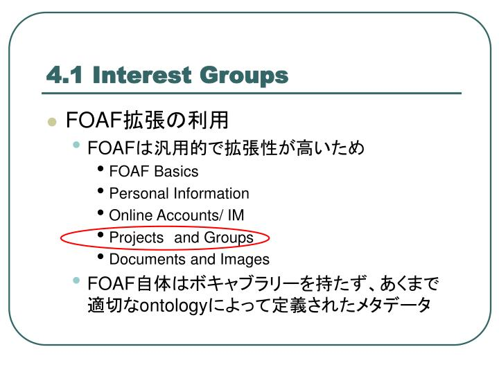 4.1 Interest Groups