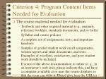 criterion 4 program content items needed for evaluation