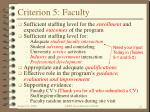 criterion 5 faculty