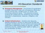 hs education standards1