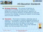 hs education standards2
