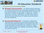 hs education standards3