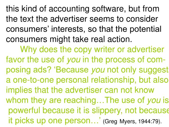 this kind of accounting software, but from