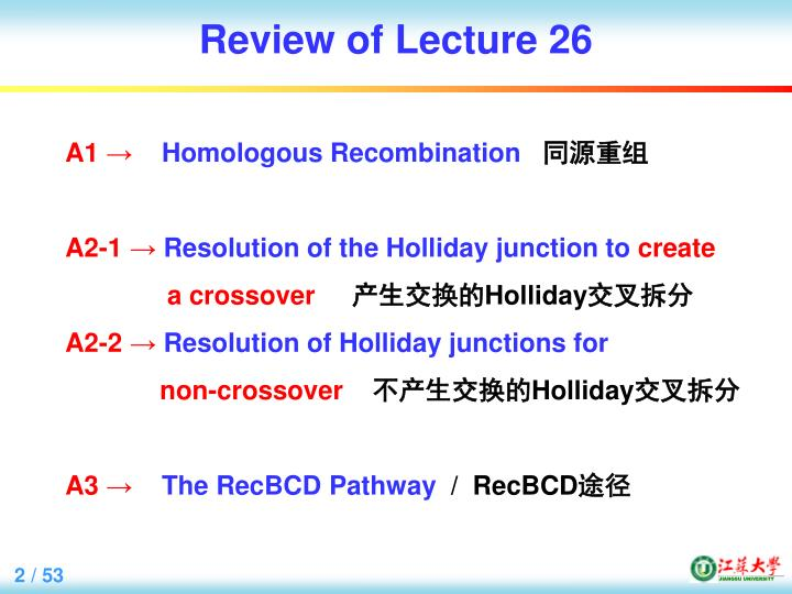 Review of lecture 26