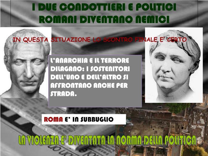 I DUE CONDOTTIERI E POLITICI ROMANI DIVENTANO NEMICI