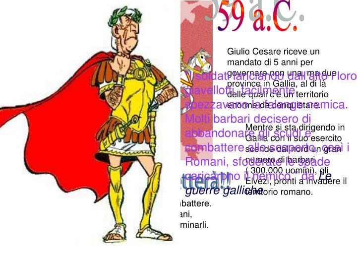 59 a.C.
