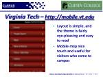 virginia tech http mobile vt edu