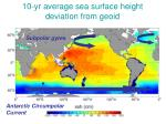 10 yr average sea surface height deviation from geoid1