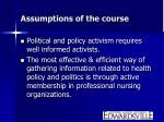 assumptions of the course4