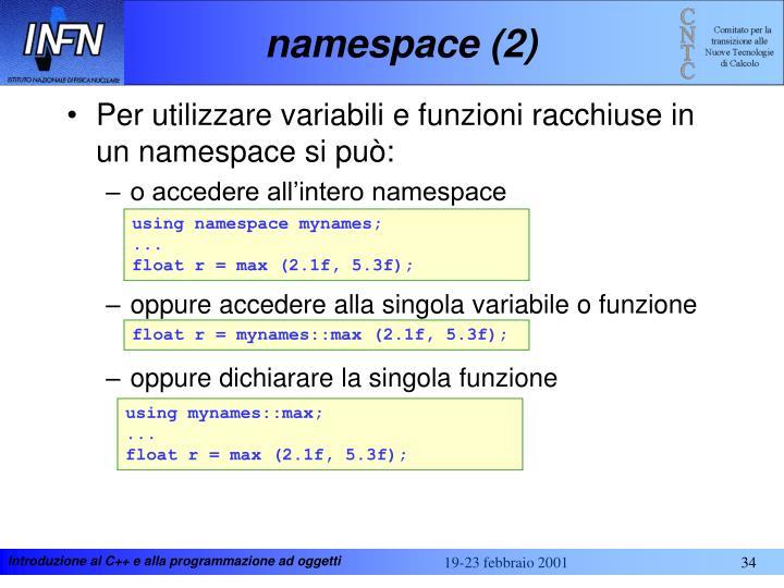 namespace (2)