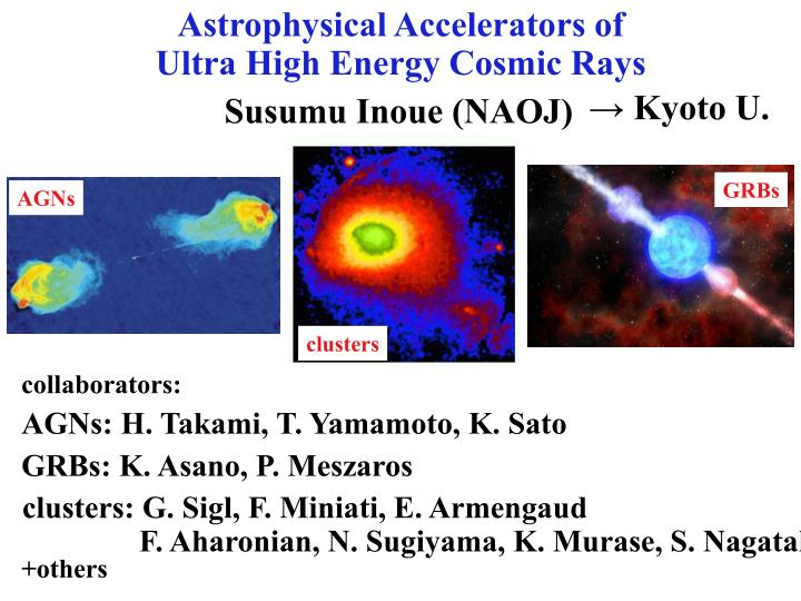 astrophysical accelerators of ultra high energy cosmic rays n.