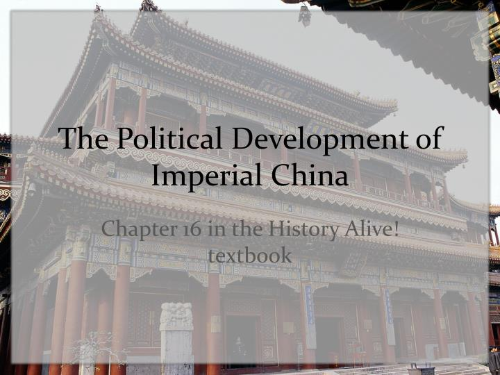 the political development of imperial china n.