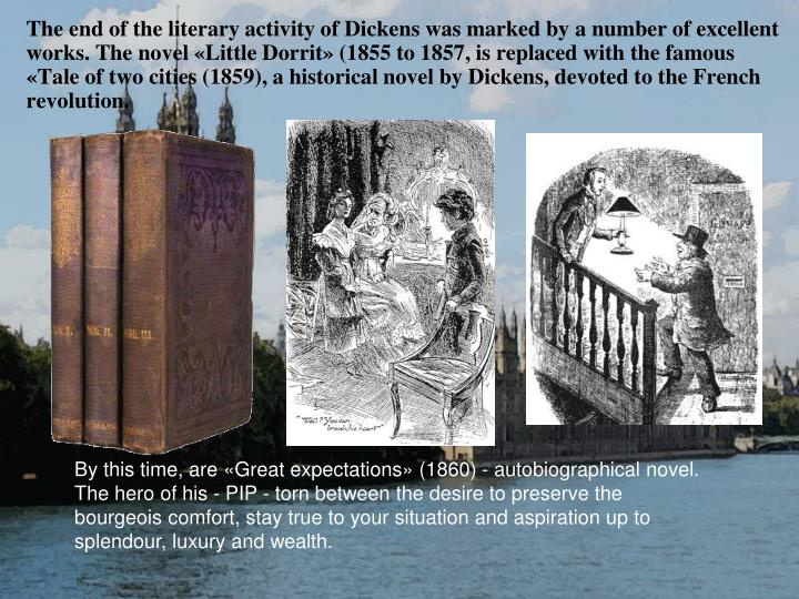 literary analysis of the novel a tale of two cities by dickens