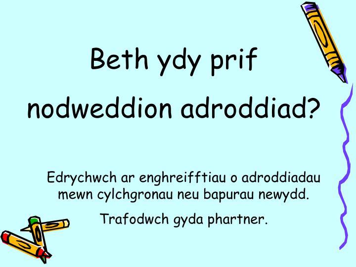Beth ydy prif