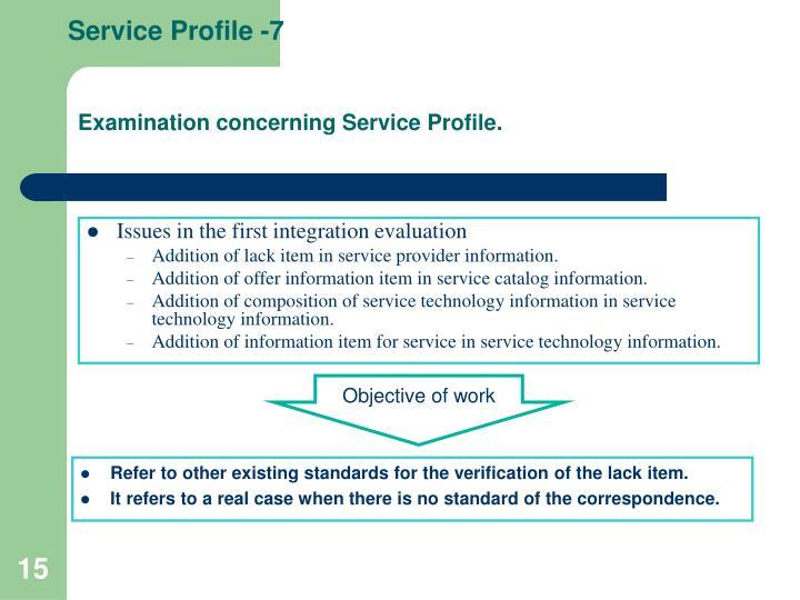 Service Profile -7