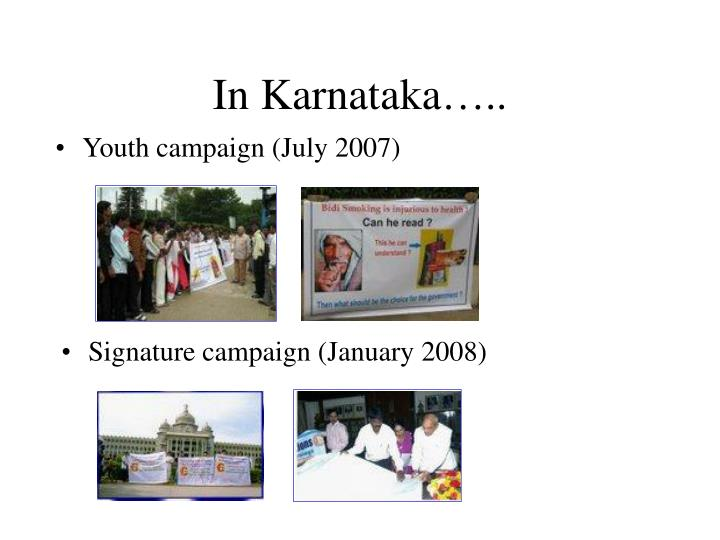 Youth campaign (July 2007)