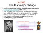 the last major change