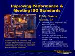 improving performance meeting iso standards