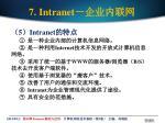 7 intranet