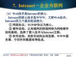7 intranet1