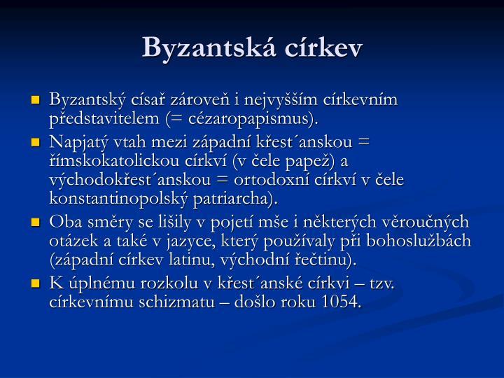 Byzantská církev