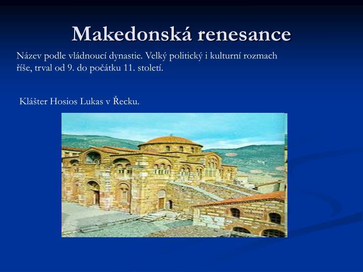 Makedonská renesance