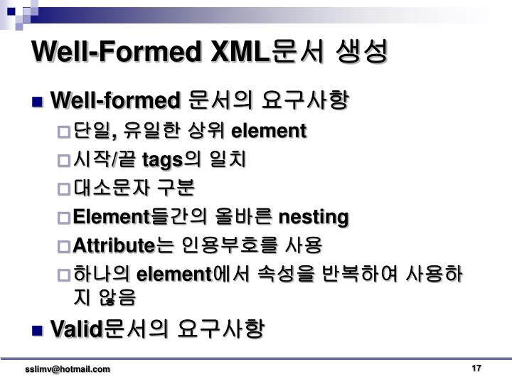 Well-Formed XML