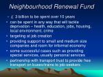 neighbourhood renewal fund