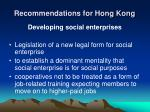 recommendations for hong kong2