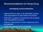 recommendations for hong kong3