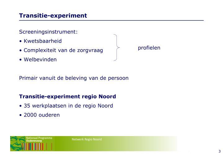 Transitie-experiment