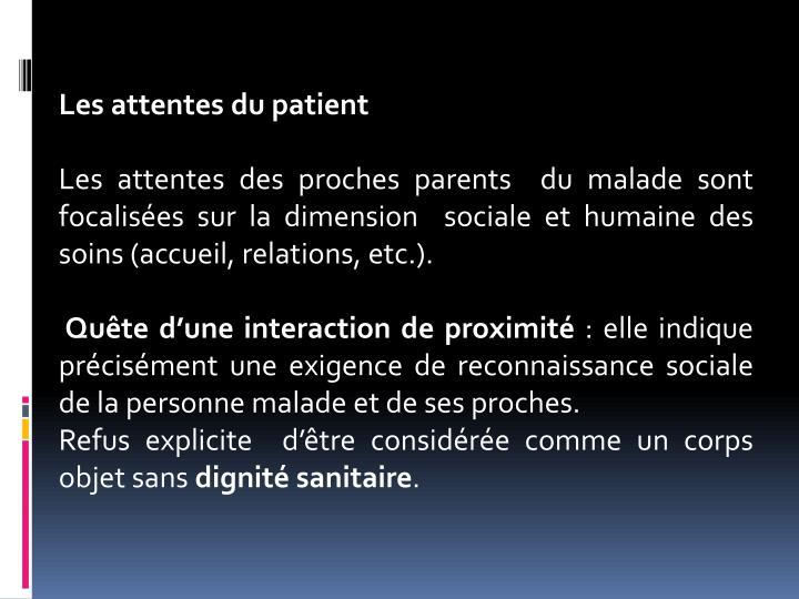 Les attentes du patient