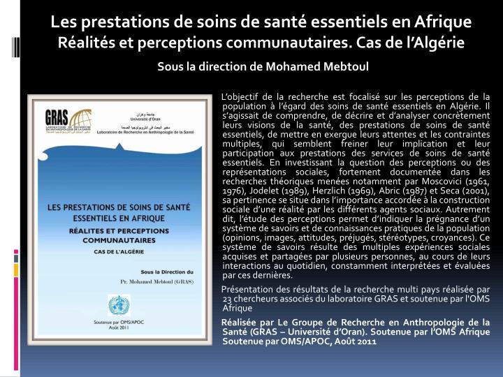 Les prestations de soins de santé essentiels en Afrique