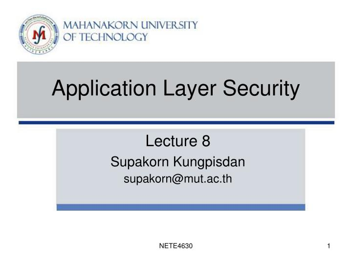 application layer security n.