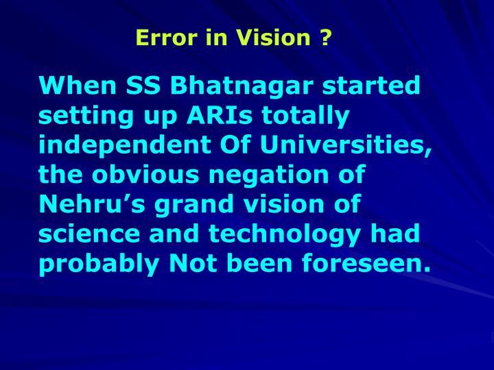 Error in Vision ?