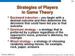 strategies of players in game theory