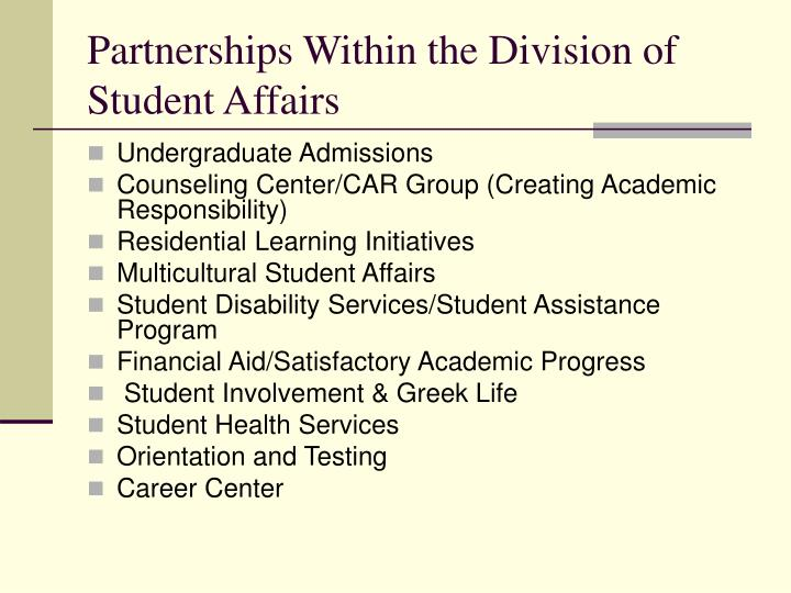 Partnerships Within the Division of Student Affairs