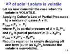 vp of soln if solute is volatile